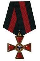 Картинки по запросу Орден Святого Владимира 4-й степени